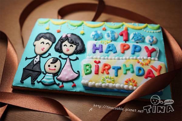 G-23客製生日卡片(藍底大蛋糕)
