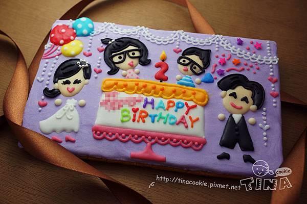 G-24客製生日卡片(紫底大蛋糕)