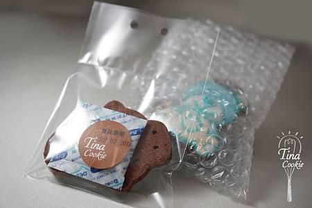 每片包裝後面皆有賞味期限貼紙