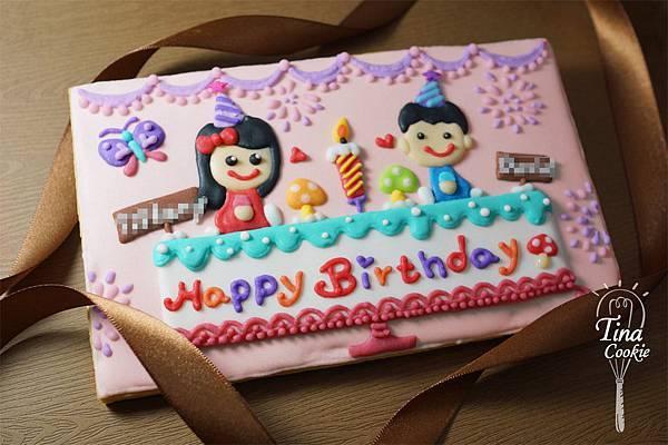 G-25生日卡片(粉紅底+人物在大蛋糕上)