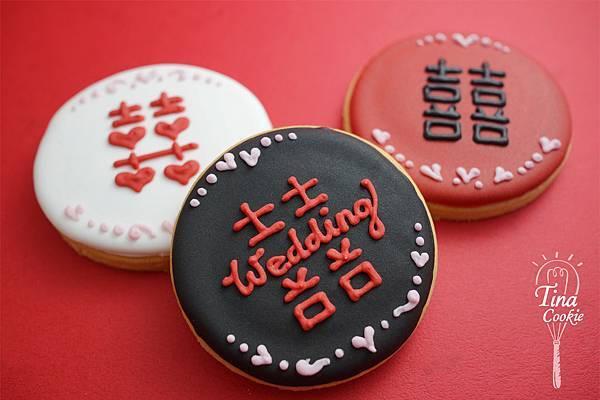 婚禮小餅-L1黑紅白囍字小餅3.jpg