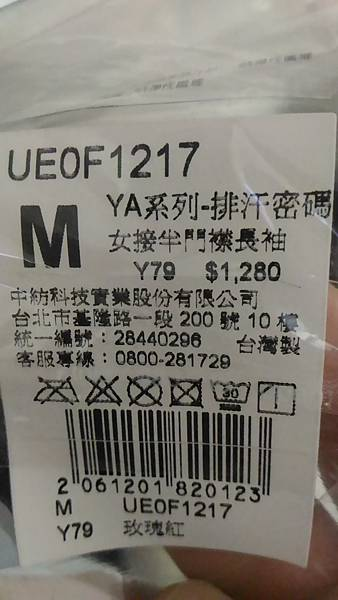 P_20171127_194106