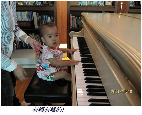 little pianist3.JPG