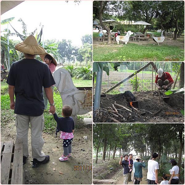 farm03.JPG