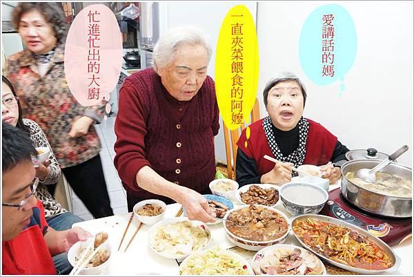 台北吃吃喝喝3.JPG