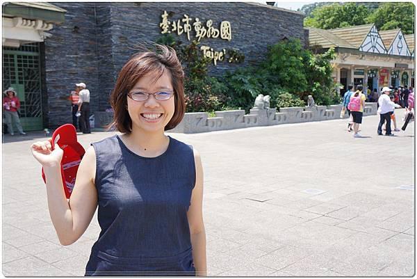 台北員工旅遊034