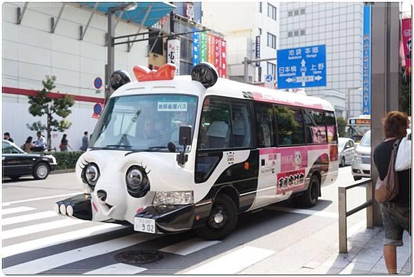 tokyo D4030