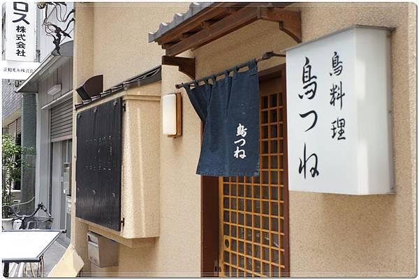 tokyo D5011