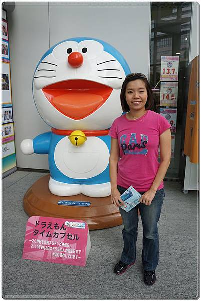 tokyo D5041