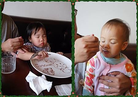 ariel & emily food.jpg