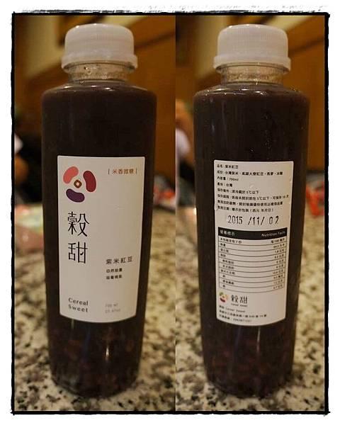 紫米紅豆.jpg