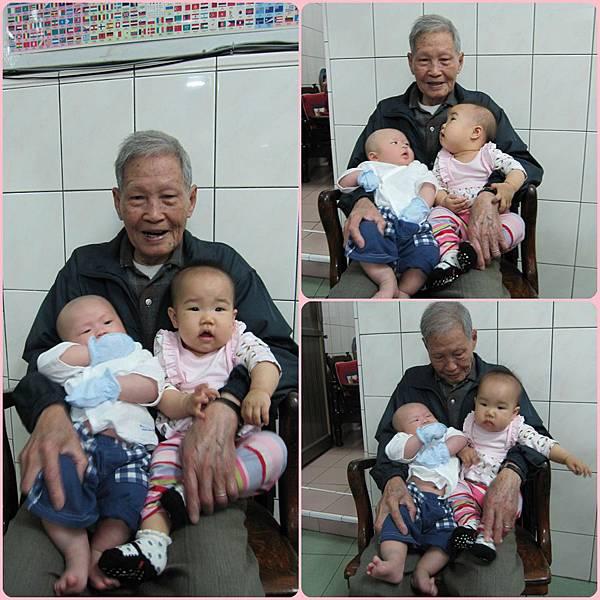 grandpa&ariel&hong.jpg