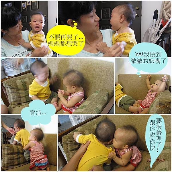 babies06.jpg