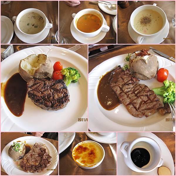 steakhouse1.jpg