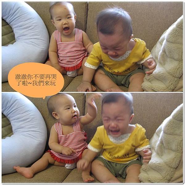 babies01.jpg