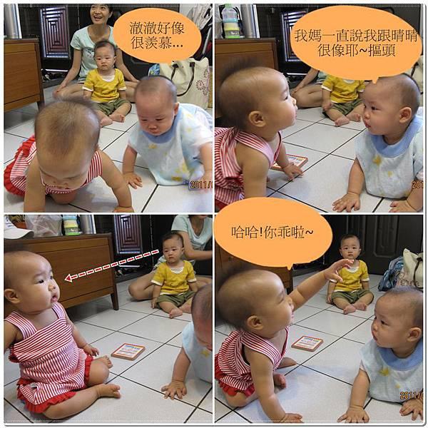 babies02.jpg