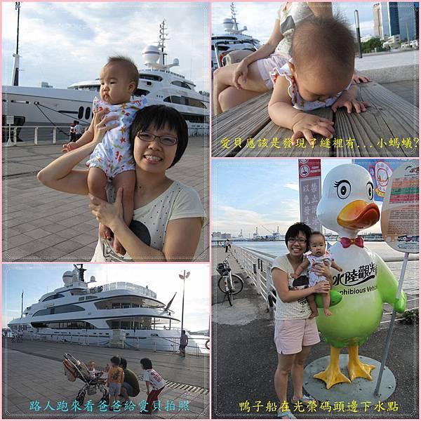 cruise7.jpg