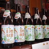 水果味啤酒