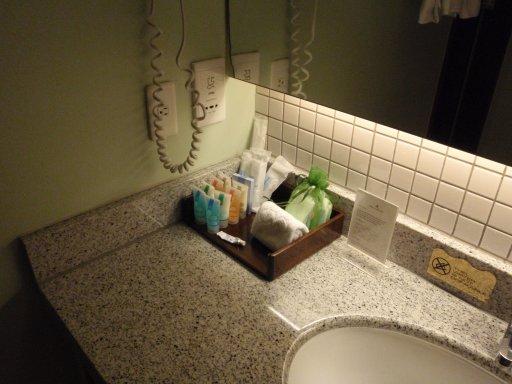 飯店所附的盥洗用品