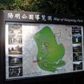 陽明公園導覽圖-2009.10陽明山輕鬆go
