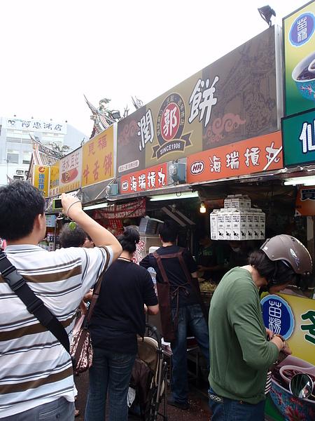 2010.6.26 郭家潤餅