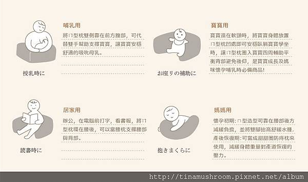 U_Instructions.jpg