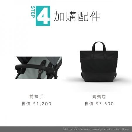 product_photo_20181017151759_cb9_tw.jpg