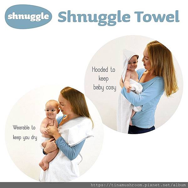 shnuggle-hooded-wrap-towel.jpg