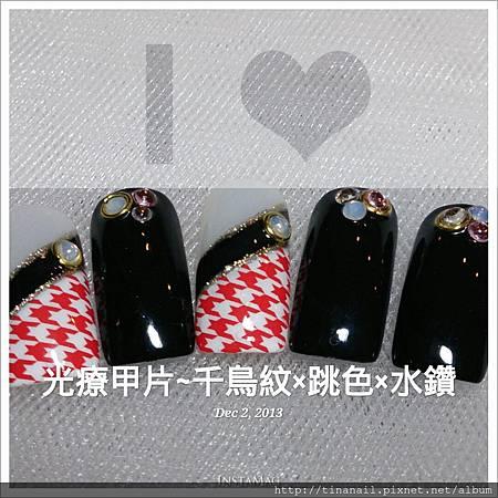 jpg_wantu