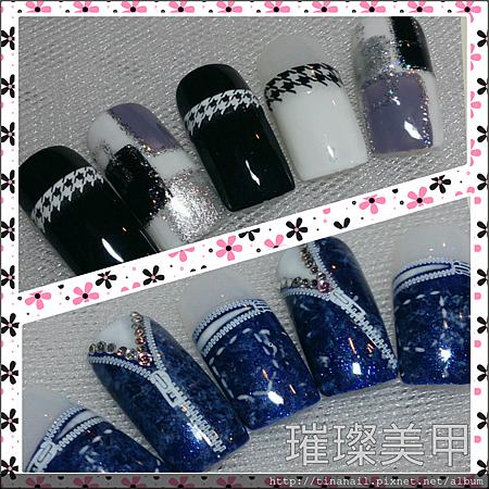 photo_20131212_014753