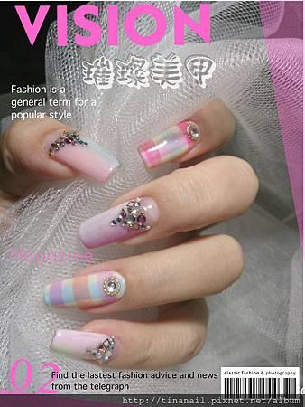 PhotoGrid_1394616332793