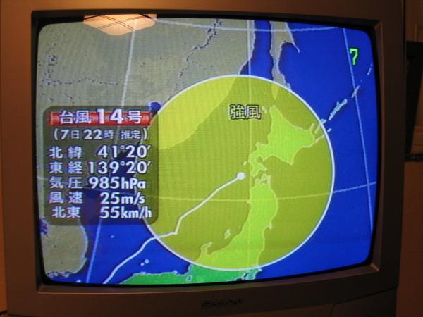 2005北海道 197.jpg