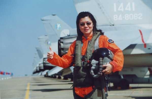 空軍飛行服