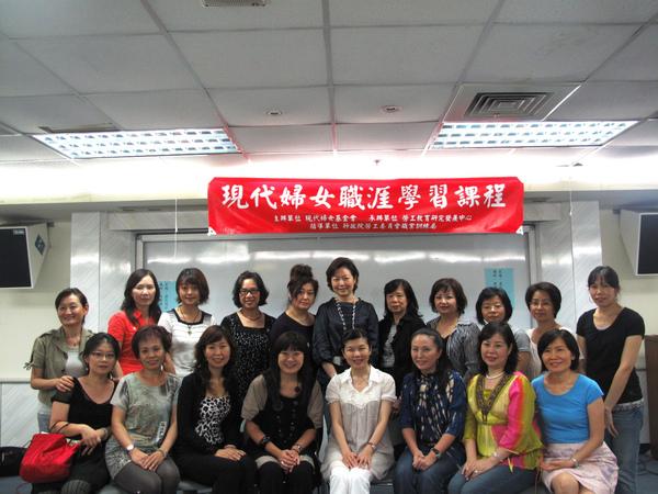 精彩女人學苑結業式3.JPG