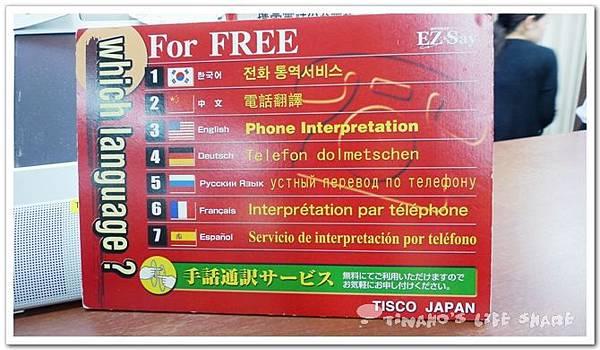 P1080772_nEO_IMG.jpg