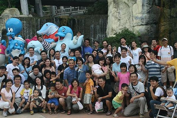 80海洋公園大合照.JPG