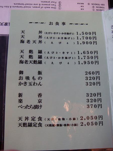 DSC04830.JPG