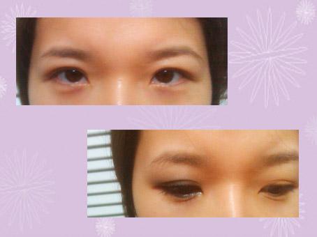 雙眼貼eyes