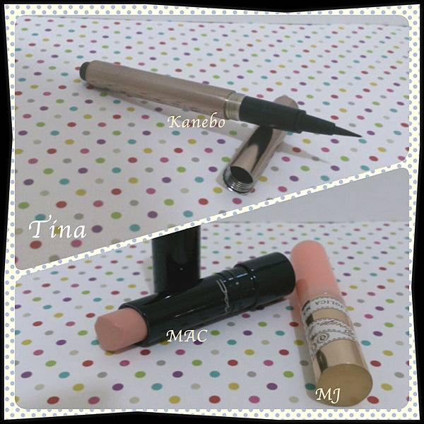 裸妝工具1