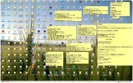 2008-12-15.jpg