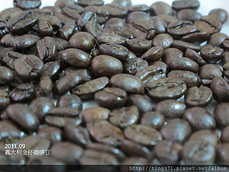 2coffeebeans.jpg