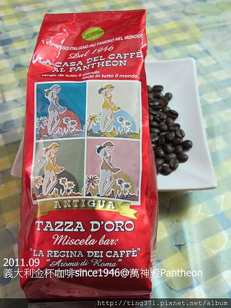 2coffee2.jpg