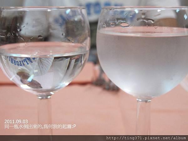 3lunch_water2.jpg