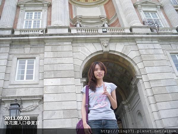 3-1夏宮_garden.jpg