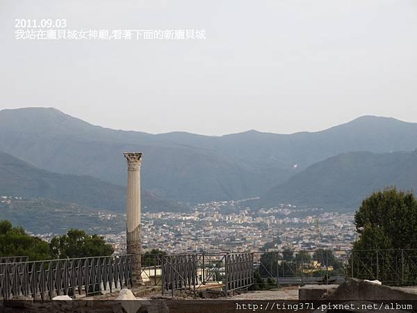 3-11newpompeii.jpg