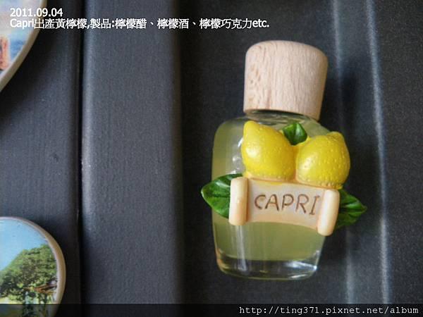 4capri2.jpg