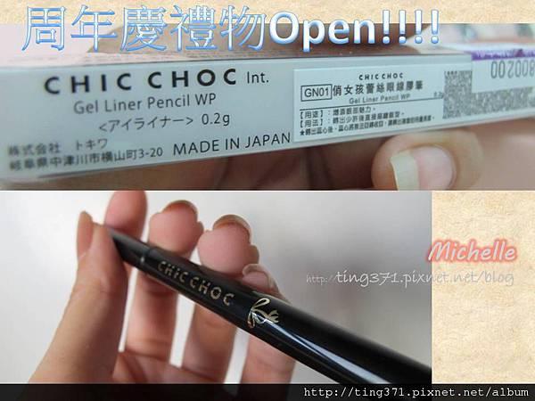CHICCHOC1.JPG