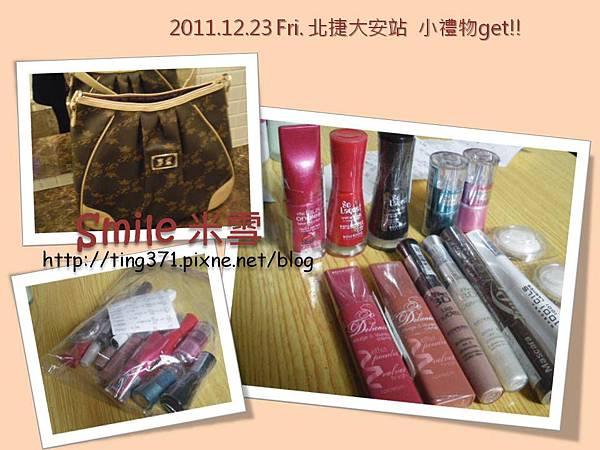 2011聖誕跨年_1.JPG