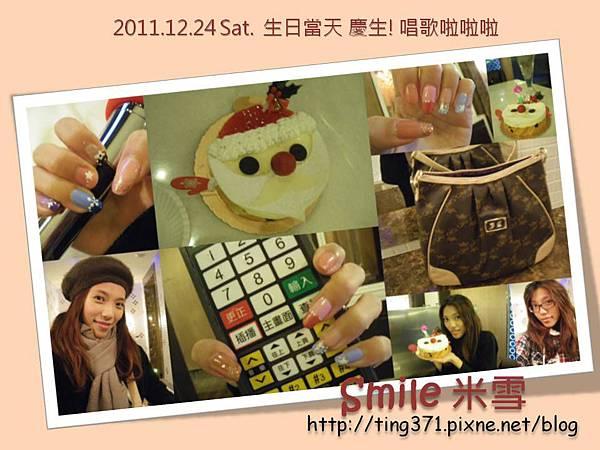 2011聖誕跨年_3.JPG