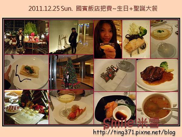 2011聖誕跨年_4.JPG